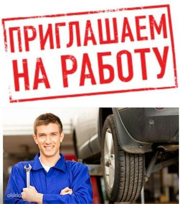 парни по вызову бишкек in Кыргызстан | ЭЛЕКТРИКИ: Нужен помощник в мастерскую обслуживания автостекл . ЗП + бонусы.  Нах