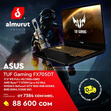 Asus TUF Gaming FX705DT-AU027  Характеристики: Статус: новый - для реш