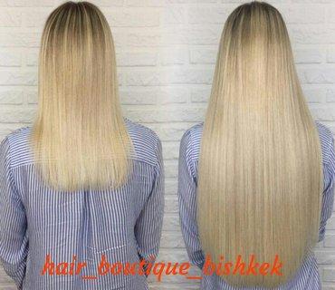 Наращивание волос Акция . Купи и нарасти у нас 150 капсул 60 см и в Бишкек