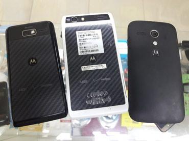 Motorola Razer-M Motorola XT-1032 Motorola XT-912 Привозил в Бишкек