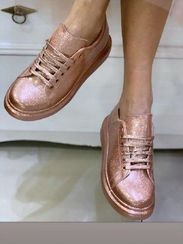 Ženska patike i atletske cipele | Batajnica: Savršene nove broj 38 Alexander MC Queen Novi modeli
