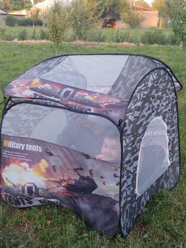 Детский мир - Кызыл-Туу: Продается палаточный домик для мальчиков. Отлично подходит для игр в