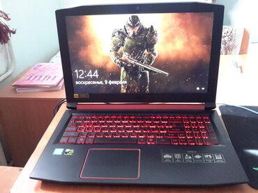 geforce gtx 970 4gb gddr5 256bit в Кыргызстан: Продаю (не спеша), Acer Nitro 5, отличный игровой ноут, в идеальном