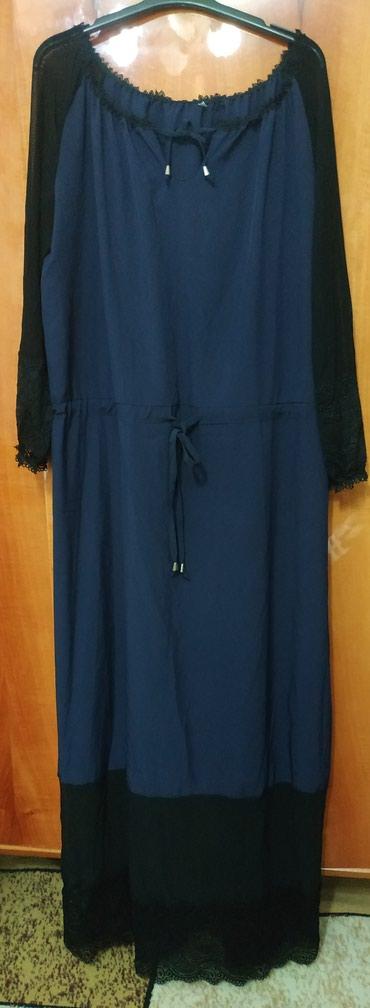 синее платье большого размера в Кыргызстан: Размер не подошёл, большое, размер 54