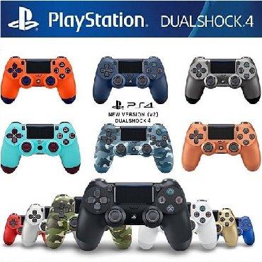 Dzojstik za PS4 bezicni PS4 Dzojstik Vise Boja Dzojstik za PS4 bezicni