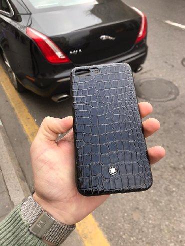 case - Azərbaycan: Iphone exclusive case