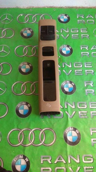 Задний подлокотник на мерседес W219автозапчасти из Европы,автозапчасти