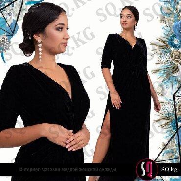 длинное платье на запах в Кыргызстан: Длинное платье в пол из бархата на запах с глубоким V-вырезом