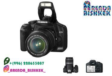 аренда экскаватора бишкек в Кыргызстан: Аренда фотоаппарата