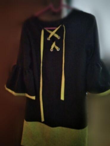 Платье Свободного кроя Aeronautica Militare XL