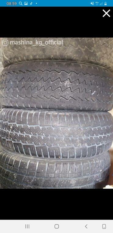 Транспорт - Жаркынбаев: Продаю шины все сезонные 195/65/16С. В хорошем состоянии