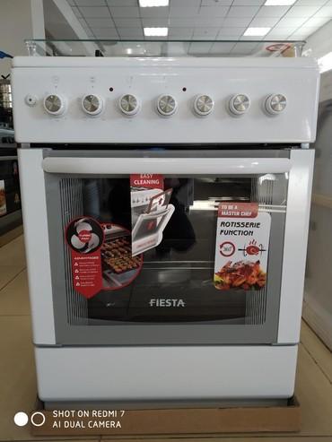 Электро газовая плита Fiesta!С доставкой по городу.Официальный сервис
