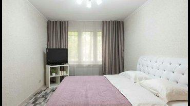 аренда квартир 1 комнатная в Кыргызстан: Почасовая аренда квартир. Центр. Посуточная