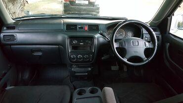 1649 объявлений: Honda CR-V 2 л. 2000 | 207000 км