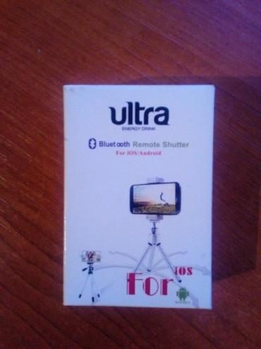 Ostali aksesoari | Srbija: Daljinsko slikanje sa baterijom