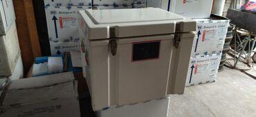 морозильники в рассрочку в бишкеке in Кыргызстан | SAMSUNG: Продам термоконтейнер на 150литров, производства Франция