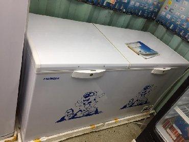утюг braun texstyle 520 в Кыргызстан: 520 л — 600л