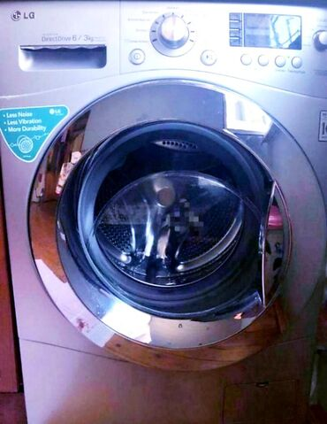 Vertical Avtomat Washing Machine LG 6 kq