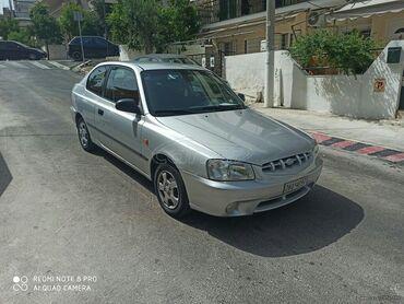 Hyundai Accent 1.3 l. 2000 | 250000 km