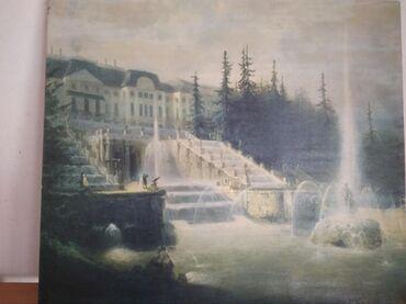 сюрреализм-картины в Кыргызстан: Картины (СССР) печатные