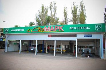 На вулканизацию нужны работники: * на легковую * на грузовую в Бишкек