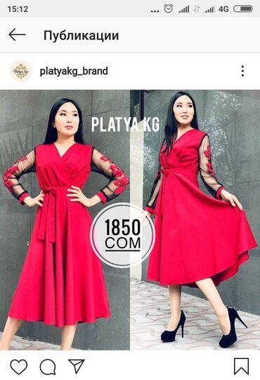женские платья из твида в Кыргызстан: Платья один раз одевала 44-46размер Ватсапп