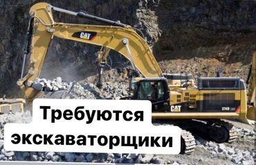 формы для еврозаборов в бишкеке в Кыргызстан: 000517   Россия. Строительство и производство. Вахтовый метод