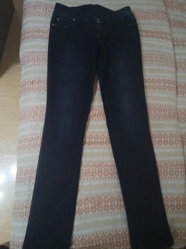 Джинсы - Шопоков: Джинсы, тёмно-синего цвета, 29 размер, стрейч, в отличном состоянии