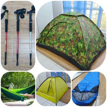 Палатка прокат Аренда палаток Аренда палатки Одноместные 150 сом