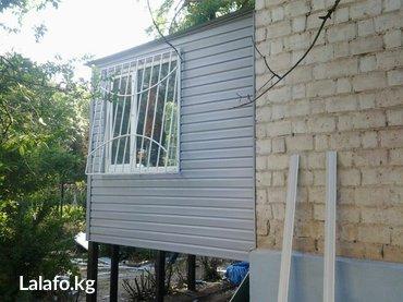 Качественное утепление балконов, в Бишкек