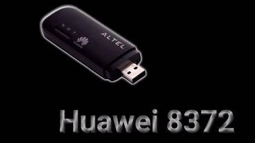 4G WI-FI роутеры!!!////////Huawei E8372 (черный) - 1500 сом. Huawei