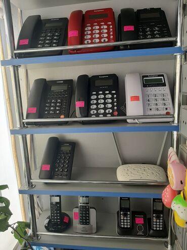 Asus telefonlari - Azərbaycan: 16azn, 21azn, 24azn Ev telefonlari