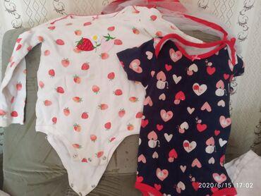 качественные детские вещи в Кыргызстан: Дет.одежды с рождения до 4 года. Качественные и привозные в отличном