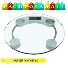 Напольный вес до 180кг +доставка в Бишкек