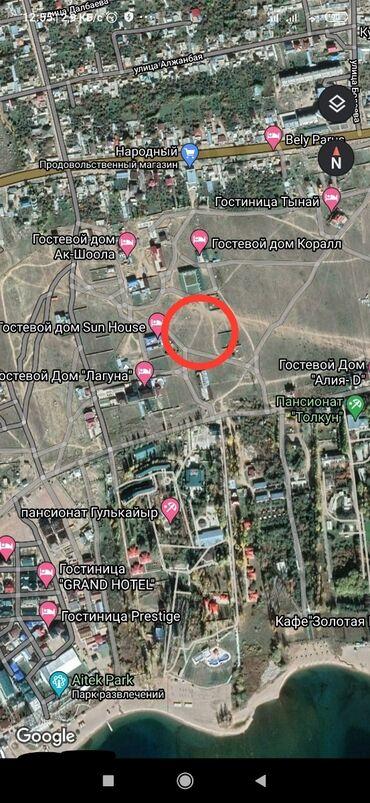 Недвижимость - Кызыл-Суу: 5 соток, Для бизнеса, Срочная продажа, Красная книга