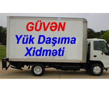 Bakı şəhərində Yük taksisi,yuk dasima,mebel dasima  Ev və ofislərin, daha böyük