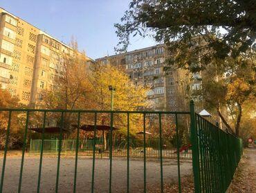 доски 188 3 х 105 9 см настенные в Кыргызстан: Продается квартира: 3 комнаты, 74 кв. м
