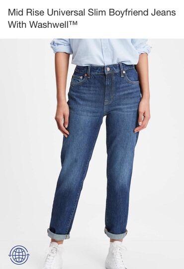 Продаются джинсы GAP. ПРИВЕЗЛИ ИЗ США.  РАЗМЕР: 6 (40) ЦЕНА: 2 700