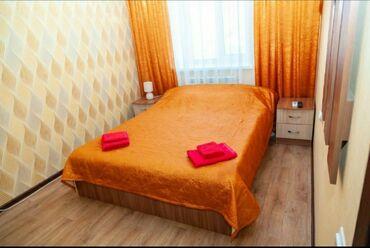 сутки дом в Кыргызстан: 12 кв. м, С мебелью
