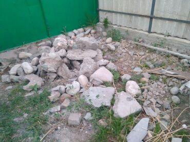 отдам даром в Кыргызстан: Строительный мусор район Салиева Алматинка