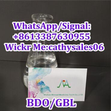 4-Methylpropiophenone CAS 5337-93-9  Keywords:4-Methylpropiophenone,Me
