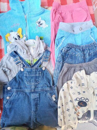 Детские вещи б/у.от 3 месяцев до 3 лет.цена приблеженно 4 вещи на 100