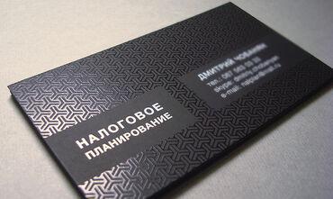 печать на пакеты в Кыргызстан: Шелкография, Сублимационная (дисперсная) печать, УФ печать | Футболки, Этикетки | Разработка дизайна