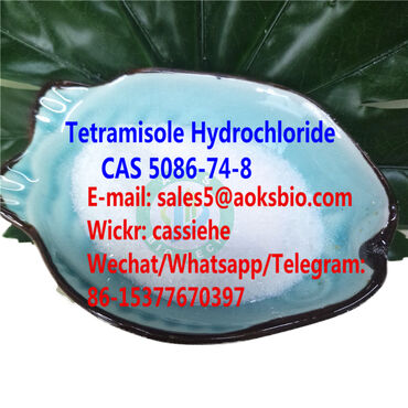 Tetramisole Hydrochloride CAS 5086-74-8 Free of Customs