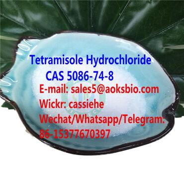 Tetramisole Hydrochloride CAS 5086-74-8 Free of Customs