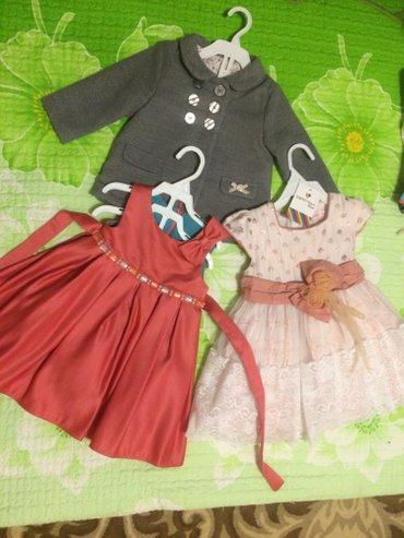 Платья и пальтишко качественные на девочку с 9 месяцев. Каждая 1000 с. в Бишкек