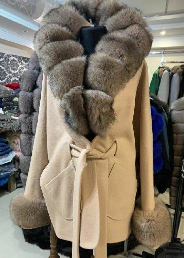 женские бюстгальтеры с плотной чашкой в Азербайджан: Женское пальто с натуральным мехом!! Мех отстёгивается. Под заказ
