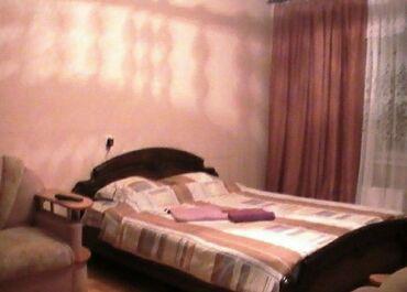 стойка ресепшн в Кыргызстан: Гостиница!!! Наша Гостиница -это яркая, уютная и недорогая