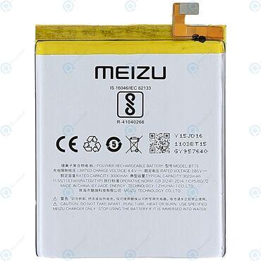 Meizu m3s mini - Azərbaycan: Meizu M3Smodeller orginaldicatdirilma varservisi varreng secimi var150