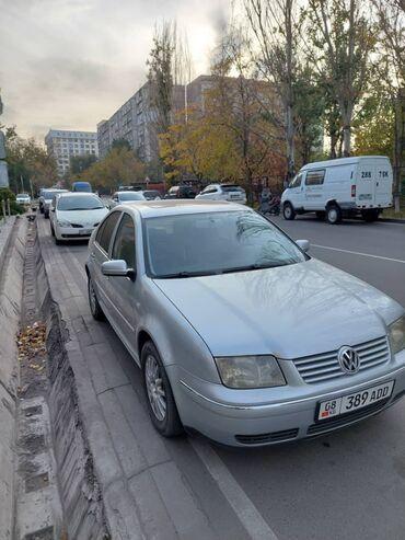 бишкек алматы такси in Кыргызстан   ГРУЗОВИКИ: Volkswagen Bora 2 л. 2003   158000 км